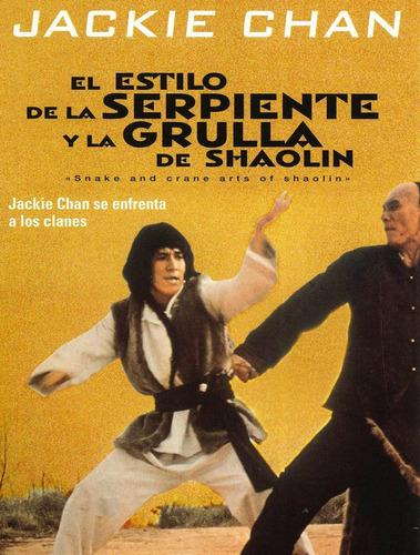 peliculas jackie chan - kung fu