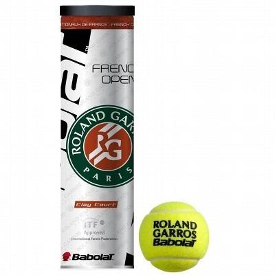 pelotas de tennis babolat clay court - tubo de 3 pelotas