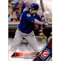 Bv Miguel Montero Chicago Cubs Topps 2016 #36