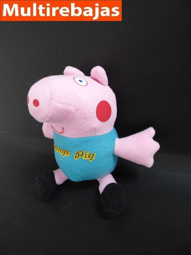 peluche de la serie peppa pig, george pig 24cm