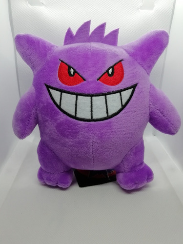 peluche gengar pokemon center