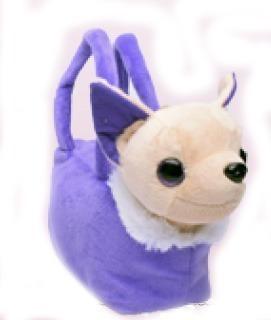 peluche perro con bolsito tiernas mascotas ar1 6373 ellobo