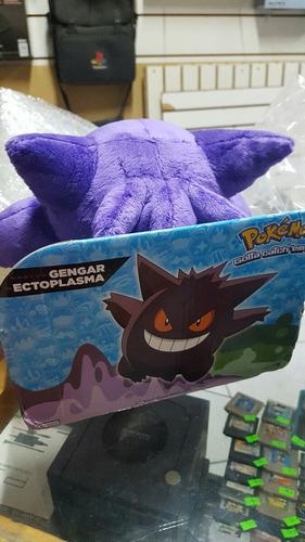 peluche pokemon gengar edicion especial original
