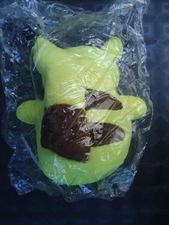 peluche pokemon pikachu 15 cm