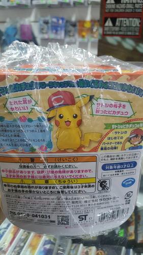 peluche pokemon pikachu con gorra alola takaratomy original