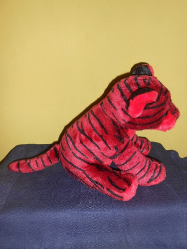 peluche tigre marca aurora 29 cms