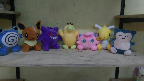 peluches de pokémon de primera calidad