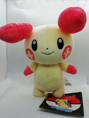 peluches pusle y minom pokemon center envio gratis