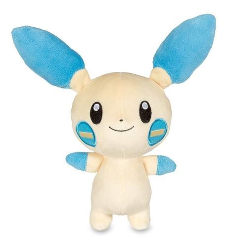 peluches pusle y minom pokemon center envio gratis