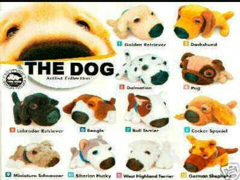peluches the dog mcdonalds 2005