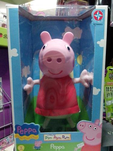 pelucia peppa pig