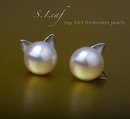 pendiente perla gato