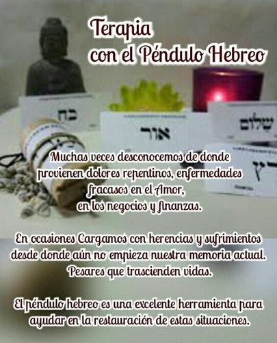 péndulo hebreo, reiki, limpieza energetica , radiestecia