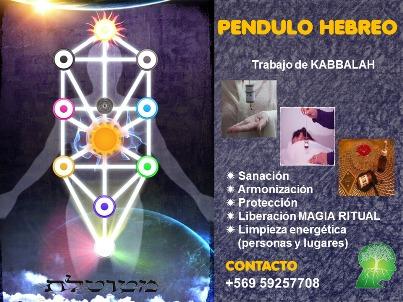 pendulo hebreo, terapias