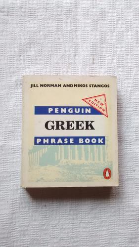 penguin greek phrase book jill norman nikos stangos new edit