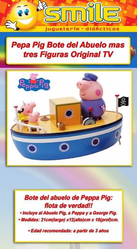 peppa pig bote del abuelo + 3 fig original tv en smile