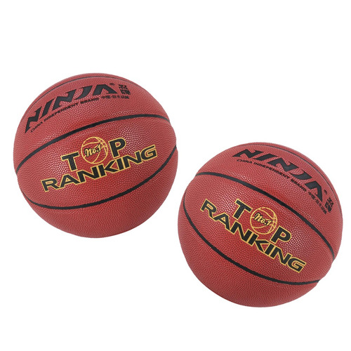perfeclan 2x pu leather official game basketball outdoor tra