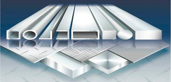 Perfil aluminio anodizado 15 x 15 mm terminaci n bordes - Perfil aluminio anodizado ...