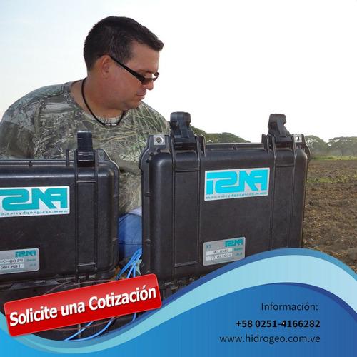 perforación de pozos de agua,  videos y mantenimientos