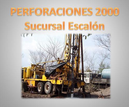 perforaciones 2000 sucursal escalón