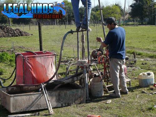 perforaciones agua potable garantia precio 40 años experienc