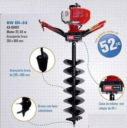 perfurador solo kawashima 52cc broca 30cm 3 ext amortecedor