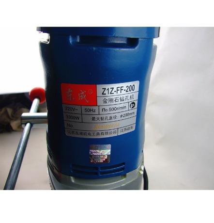 perfuratriz coluna concreto asfalto laje até 200mm 3300w