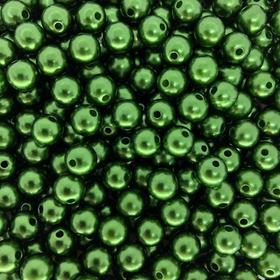 Perola Abs Inteira 8mm C/furo 1000 Und 250g Perolas
