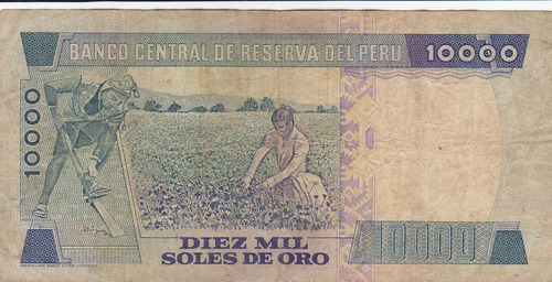 perú,  antiguo billete coleccionable, 10.000 soles 1.981