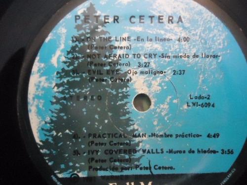 peter cetera / peter cetera vinyl lp acetato