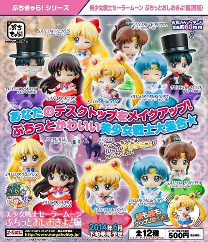 petit chara! series - sailor moon puchitto oshiokiyo! hen