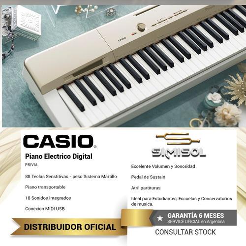 piano casio privia px160 gd gold + soporte + banqueta blanco