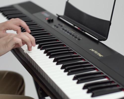 piano digital eléctrico artesia performer 88 teclas 18cuotas