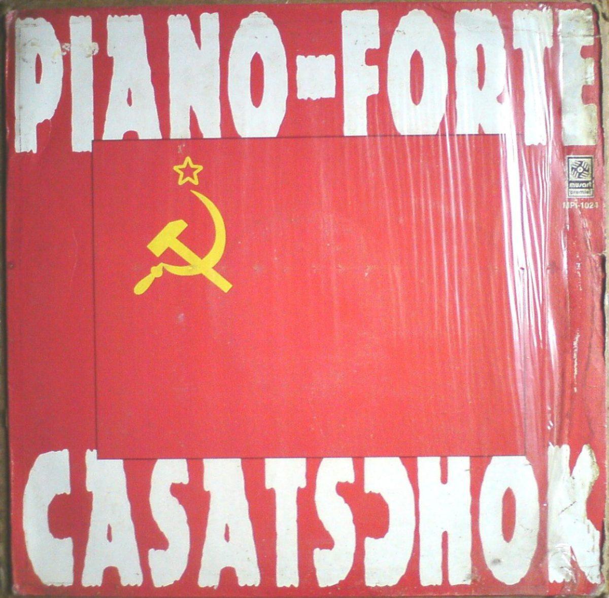 Piano forte casatschok russian song techno classics 90 39 s for Piano dance music 90 s