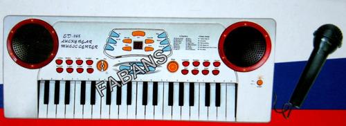 piano grande 55cm + microfo niño organo teclado juguete niña