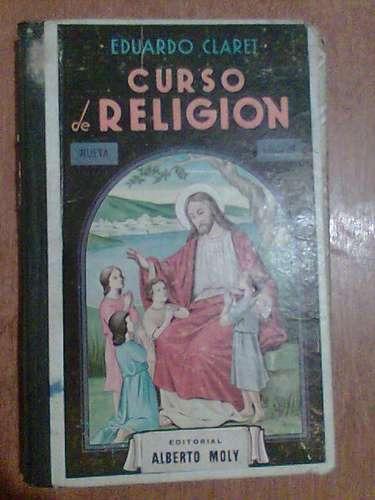 pieza única! ver descripción- católicos! no la dejen pasar