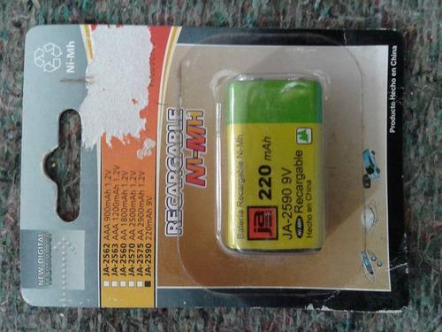 pila 9v recargable 220mah pack x 10 unidades