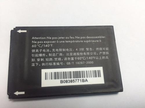 pila alcatel  e701/ot-e207/e201  original  tienda virtual