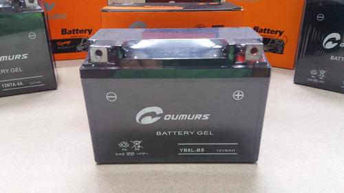 pila bateri gel oumurs jaguar-scooter-matriz-um 12v6ah