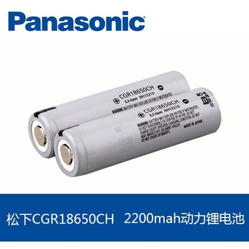 pila bateria 18650 original sony panasonic lg