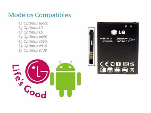 pila  batería lg bl-44jn optimus l3 l5 p690 c660 e510 e730