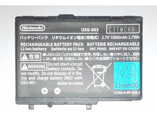 pila bateria nintendo ds lite usg-003 3.7v garantia original
