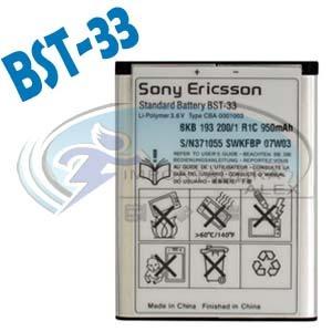pila bateria sony ericsson  bst33 bst36 bst37 bst38 bst39