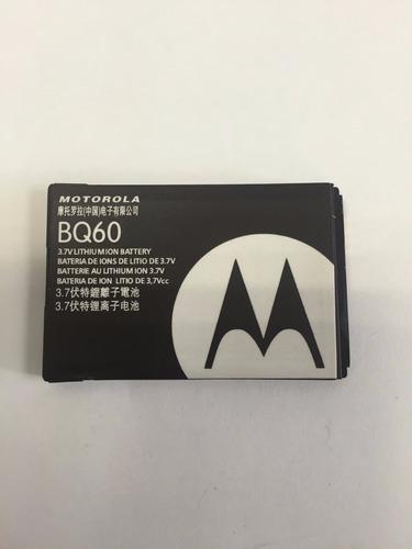 pila  motorola bq 60 em330/ve538/w181/w270 tienda virtual