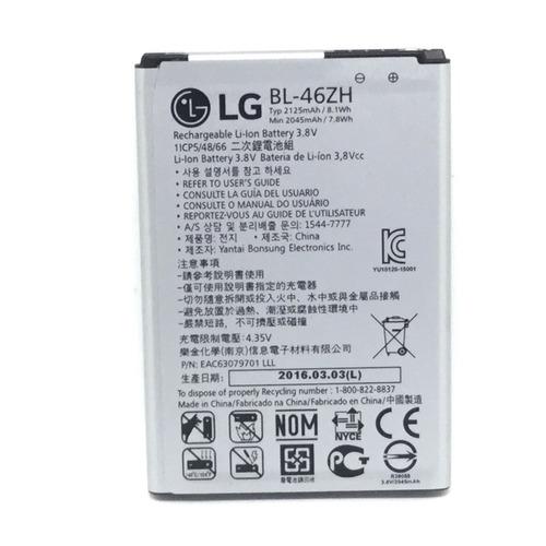 pila original 100% bateria lg bl-46zh q7 x210g k7 x210 k8