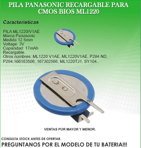 pila panasonic bios cmos recargable 3v ml1220 sy104