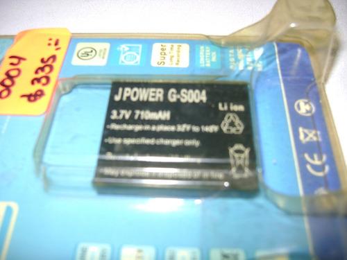 pila para camara de video g-s004