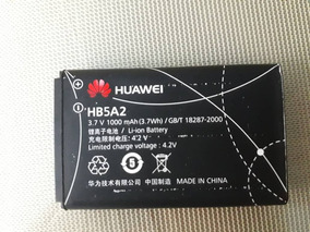 huawei hb5a2