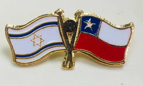 pin banderas chile e israel entrelazadas