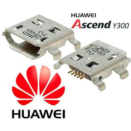 pin carga huawei ascend y530 lte - y300 -g510
